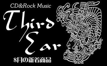 サード・イアー,Third Ear,CD,DVD,札幌,通販