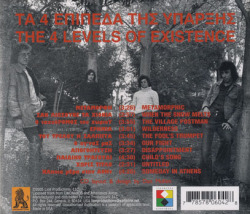 THE 4 LEVELS OF EXISTENCE/Same(Used CD) (1976/only) (ザ・フォー・レベルズ・オブ・イグジステンス/Greece)