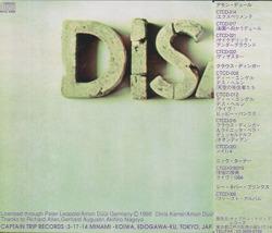AMON DUUL/Disaster(ディザスター)(Used CD) (1972/Unreleased) (アモン・デュール/German)