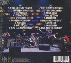ALLAN HOLDSWORTH/Frankfurt '86(CD+DVD) (1986/Live) (アラン・ホールズワース/UK)