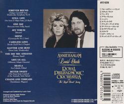 ANNIE HASLAM & LOUIS CLARK/Still Life(スティル・ライフ)(Used CD) (1985/only) (アニー・ハズラム&ルイス・クラーク/UK)