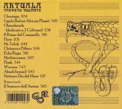 AKTUALA/Tappeto Volante (1976/3rd) (アクトゥアラ/Italy)