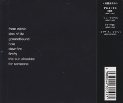 ANEKDOTEN/From Within(フロム・ウィズイン)(Used CD) (1999/3rd) (アネクドテン/Sweden)