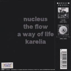 ANEKDOTEN/Live EP(ライヴEP)(Used CD) (1997/Live) (アネクドテン/Sweden)