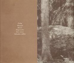 ANGLAGARD/Epilog(Used CD) (1994/2nd) (アングラガルド/Sweden)