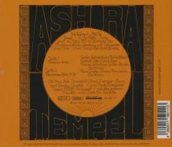 ASH RA TEMPEL/Same (1971/1st) (アシュ・ラ・テンペル/German)