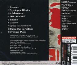 ASTURIAS/Cryptogam Illusion(クリプトガム・イリュージョン) (1993/3rd) (アストゥーリアス/Japan)
