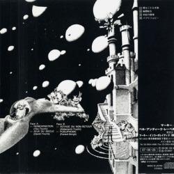 CARPE DIEM/En Regardant Passer Le Temps(時間牢の物語) (1975/1st) (カルプ・ディアン/France)