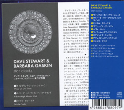 DAVE STEWART & BARBARA GASKIN/Star Clocks(スター・クロックス) (2018/6th) (デイヴ・スチュワート&バーバラ・ガスキン/UK)