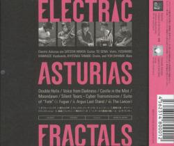 エレクトリック・アストゥーリアス(ELECTRIC ASTURIAS)/Fractales(フラクタルズ) (2011) (Japan)