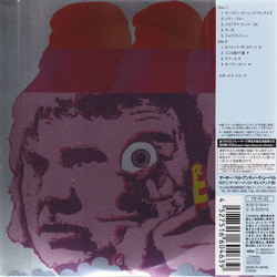 (WOLFGANG DAUNERS) ET CETERA/Same(エト・セトラ/2CD) (1971/1st) (ヴォルフガング・ダウナーズ・エト・セトラ/German,USA)