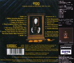 EGG/Same(ファースト) (1970/1st) (エッグ/UK)