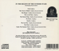 THE ENID/In The Region Of The Summer Stars(Used CD) (1976/1st) (エニド/UK)
