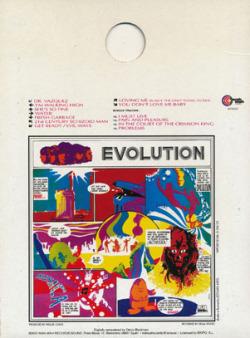 EVOLUTION/Same(Used CD) (1970/only) (エヴォリューション/Spain,German)