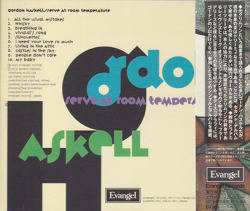 GORDON HASKELL/Serve At Room Temperature(サード)(Used CD) (1979/Unreleased 3rd) (ゴードン・ハスケル/UK)