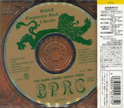GRAVY TRAIN/The Dawn Years(ドーン・イヤーズ)(Used CD) (1971/2nd) (グレヴィー・トレイン/UK)