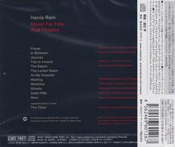 HANIA RANI/Music For Film And Theatre(ミュージック・フォー・フィルム・アンド・シアター) (2021/3rd) (ハニャ・ラニ/Poland)