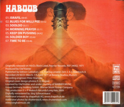 HABOOB/Same (1971/only) (ハブーブ/German)