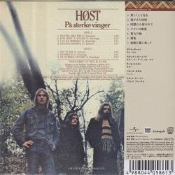 HOST/Pa Sterke Vinger(強靭な翼に乗って) (1974/1st) (ホースト/Norway)