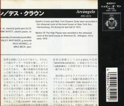 HAPPY THE MAN/Death's Crown(デス・クラウン)(Used CD) (1974+76/Unreleased) (ハッピー・ザ・マン/USA)