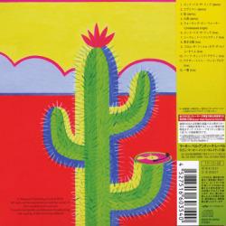 INDIAN SUMMER/Same(未発表曲集) (1970〜71/Unreleased) (インディアン・サマー/UK)