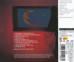 JAMES GANG/Bang(バング)(Used CD) (1973/6th) (ジェームズ・ギャング/USA)