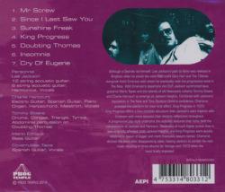 JACKSON HEIGHTS/King Progress (1970/1st) (ジャクソン・ハイツ/UK)