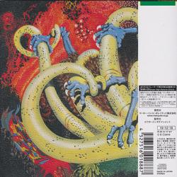 JON LORD/Gemini Suite(ジェミニ組曲) (1971/1st) (ジョン・ロード/UK)