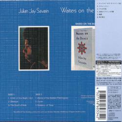 JULIAN JAY SAVARIN/Waiters On The Dance(ウェイターズ・オン・ザ・ダンス) (1971/only) (ジュリアン・ジェイ・サヴァリン/UK)