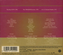 KING CRIMSON/The Collectors King Crimson Vol.3(ザ・コレクターズ・キング・クリムゾン Vol.3)(Used 3CD Box) (1972+94+98/Unreleased)
