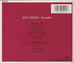 KING CRIMSON/Discipline(Used CD) (1981/8th) (キング・クリムゾン/UK)