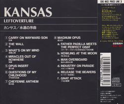 KANSAS/Leftoverture(永遠の序曲)(Used CD) (1976/4th) (カンサス/USA)