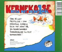 KEBNEKAISE/Resa Mot Ukant Mal (1971/1st) (ケブネカイゼ/Sweden)