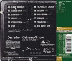 KRAFTWERK/Radio-Activity(放射能)(Used CD) (1975/5th) (クラフトヴェルク/クラフトワーク/German)