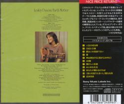 LESLEY DUNCAN/Earth Mother(我らを造りたまいし聖なる母) (1972/2nd) (レズリー・ダンカン/UK)