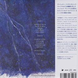LILA TRISTRAM/Our Friends(アワ・フレンズ) (2020/1st) (ライラ・トリストラム/UK)
