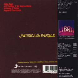 LIBRA/Musica E Parole(ムジカ&パローレ) (1975/1st) (リブラ/Italy)