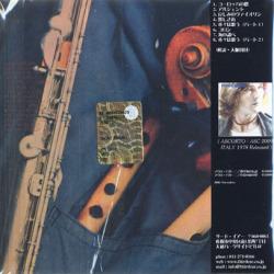MAURO PAGANI/Same(地中海の伝説) (1978/1st) (マウロ・パガーニ/Italy)