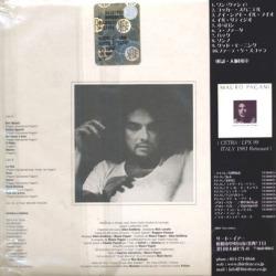 MAURO PAGANI/Sogno Di Una Notte D'setate(真夏の夜の夢) (1981/2nd) (マウロ・パガーニ/Italy)