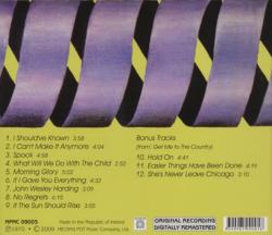 McKENDREE SPRING/Same (1970/1st) (マッケンドリー・スプリング/UK,USA)