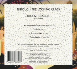 MIDORI TAKADA/Through The Looking Glass (1983/1st) (高田みどり/Japan)