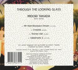 MIDORI TAKADA/Through The Looking Glass (1983/1st) (高田みどり/Japan)