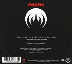 MAGMA/Mekanik Kommandoh: New Edition (1973/Unrelesed) (マグマ/France)