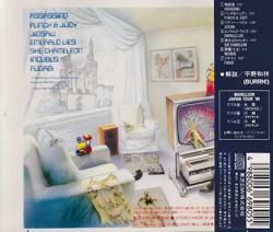 MARILLION/Fugazi(破滅の形容詞)(Used CD) (1984/2nd) (マリリオン/UK)