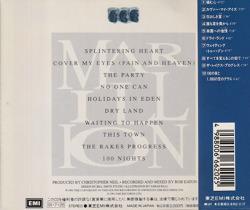 MARILLION/Holidays In Eden(楽園への憧憬)(Used CD) (1991/6th) (マリリオン/UK)