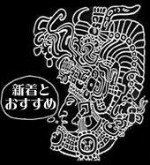 プログレッシヴ・ロック,ハード・ロック,サイケ,ユーロ・ロック,ブリティッシュ・トラッド,cd,dvd