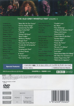 V.A./The Old Grey Whistle Test Volume3(オールド・グレイ・ホイッスル・テスト 3)(Used DVD) (1971-87/BBC Live)