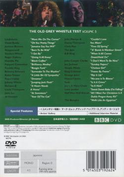 V.A./The Old Grey Whistle Test Volume3(オールド・グレイ・ホイッスル・テスト 3)(Used DVD) (1971-87/BBC Live)
