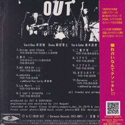 OUT/Same(アウト) (2020) (アウト/Japan)