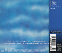PFM/The World Became The World(Used CD) (1974/UK2nd) (プレミアータ・フォルネリア・マルコーニ/Italy)